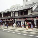 Kyushu in Libertà