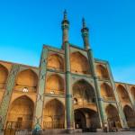 Tour Essenza dell'Iran